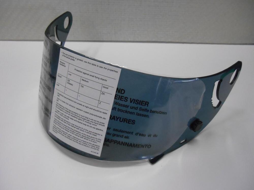 Přilba Sparco Formula - hledí 3 mm (kouřové)