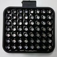LED světlo 56 diod