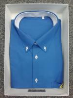 Sabelt košile s krátkým rukávem (modrá, vel. XL)