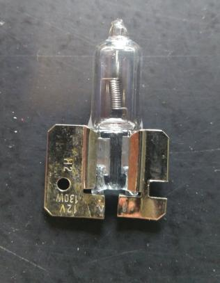 Žárovka H2 12V 130 W