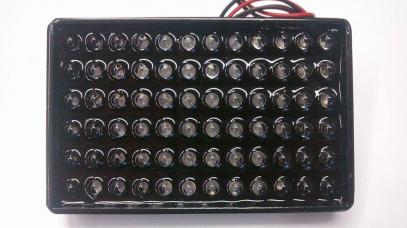 LED světlo 72 diod - hliník